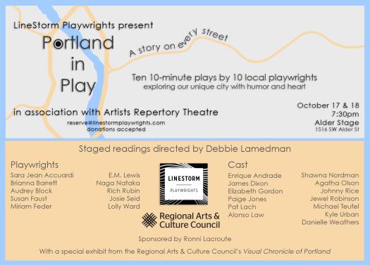 portland-in-play-e-card-1